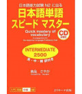 Quick Mastery of Vocabulary- In preparation for the JLPT 2- Includes 2 audio CDs