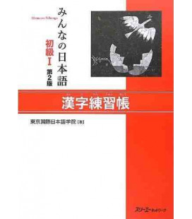 Minna no Nihongo 1- Kanji workbook (Second edition)