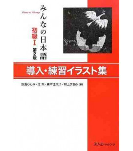 Minna no Nihongo Elementary 1- Book of phrases with illustrations (Donyu - Shokyu 1) Second edition
