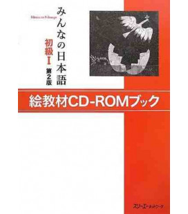 Minna No Nihongo Elementary 1 - Picture cards with CD-ROM ( E-Kyouzai - Shokyu 1) Second edition