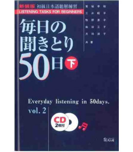 Everyday Listening in 50 Days- Vol. 2 (Includes 2 CD)