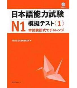 JLPT N1 - Nihongo Noryoku Shiken N1 Mogi Tesuto 1 + CD (Mock exam JLPT N1)