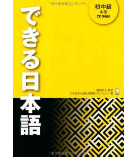 Dekiru Nihongo 2 - Upper Beginner to Lower Intermediate Level (Main Textbook)