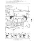 Dekiru Nihongo 2 - Upper Beginner to Lower Intermediate Level (Main Textbook)