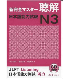 New Kanzen Master JLPT N3: Listening (Includes 2 CD)