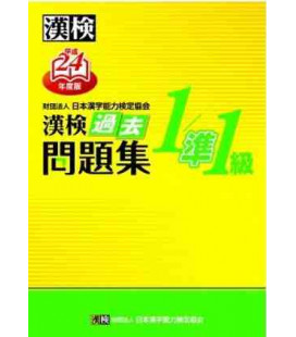 Mock exam Kanken Nivel 1A - Revised in 2012 by The Japan Kanji Aptitude Testing Foundation