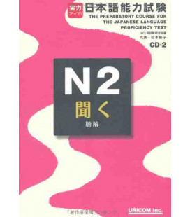 The Preparatory Course for the JLPT N2, Kiku: Listening Comprehension- Includes 2 CDs
