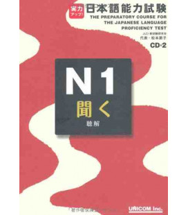 The Preparatory Course for the JLPT N1, Kiku: Listening Comprehension- Includes 2 CDs
