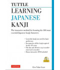 Learning Japanese Kanji: The Innovative Method for Learning the 500 Most Essential Kanji- Incluye CD