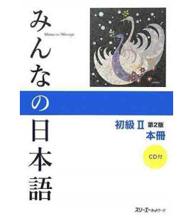 Minna no Nihongo Elementary 2 - Textbook (Honsatsu - Shokyu 2) Kanji and Kana version - Includes CD - Second edition