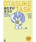 Otasuke Task (Incluye CD-ROM)