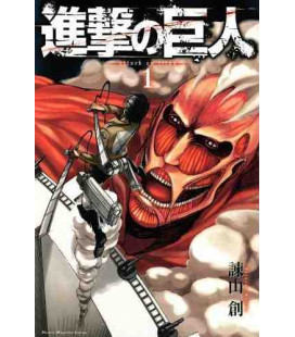 Shingeki no Kyojin (Attack on Titan) Vol. 1