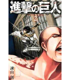 Shingeki no Kyojin (Attack on Titan) Vol. 2