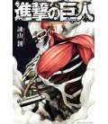 Shingeki no Kyojin  (Attack on Titan) Vol. 3