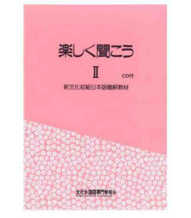Tanoshiku Kikou 2 (Listening comprehension of the Bunka method)- Includes 2 CD
