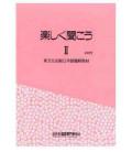 Tanoshiku Kikou 2 (Listening comprehension of the Bunka method)- Includes 2 CD