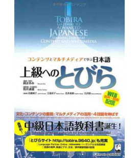 Tobira Gateway to Advanced Japanese Textbook- Learning Through Content and Multimedia