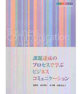Business Communication in Japanese (Includes CD-ROM)