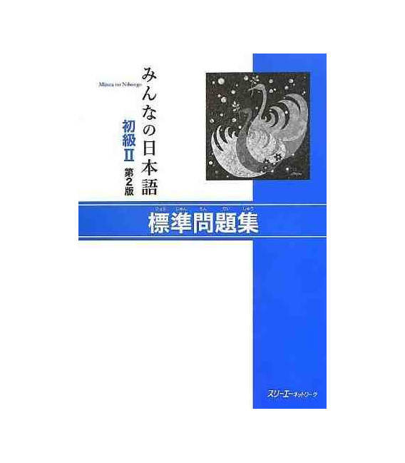 Minna no Nihongo Elementary 2 - Exercise book (Shokyu 2 - Hyojun mondaishu) Second edition