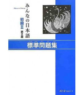 Minna no Nihongo Elementary 2 - Exercise book (Shokyu 2 - Hyojun mondaishu) Second edition
