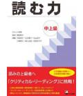 Yomu Chikara Tyozyokuu (Advanced level reading)