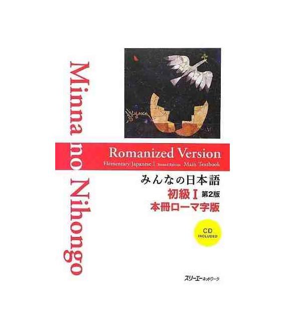 Minna no Nihongo Elementary 1- Textbook Romanized version (Honsatsu - Shokyu 1) Includes CD - Second edition