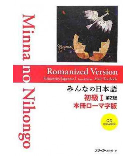 Minna no Nihongo Elementary 1- Textbook Romanized version (Honsatsu - Shokyu 1) Includes CD - Second edition