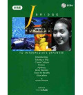 J.Bridge to Intermediate Japanese Vol.1 (includes 2 CD)