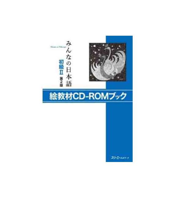 Minna No Nihongo 2- E-Kyouzai con CD-ROM (Segunda Edición)