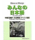 Minna no Nihongo- Intermediate level 2 (Translation and grammar notes in Spanish)