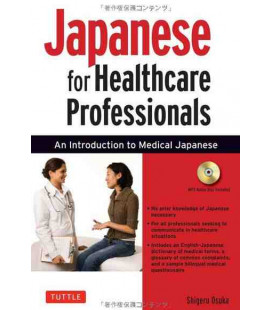 Japanese for Healthcare Professionals (An Introduction to Medical Japanese)- Includes audio CD