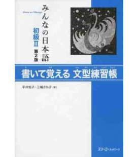 Minna No Nihongo 2- Exercise book (Second edition)