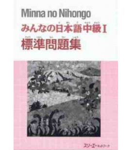 Minna no Nihongo- Intermediate level 1 (Exercise book)