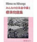 Minna no Nihongo- Intermediate level 1 (Exercise book)