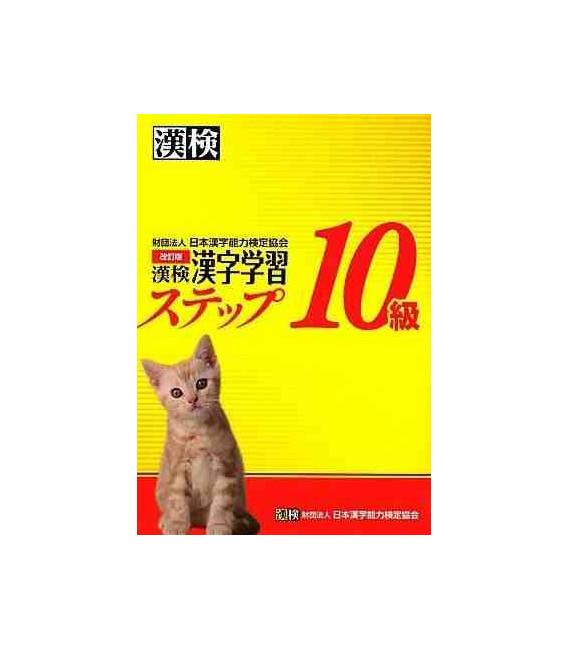 Preparación Kanken Nivel 10
