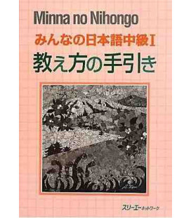Minna no Nihongo- Intermediate level 1 (Teacher's book)