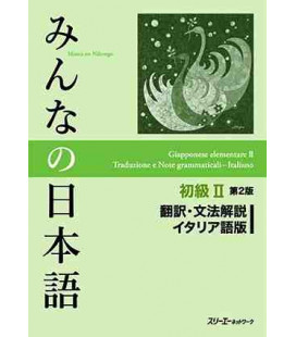Minna no Nihongo Shokyu II (Translation & Grammar Notes in ITALIAN - Second Edition)