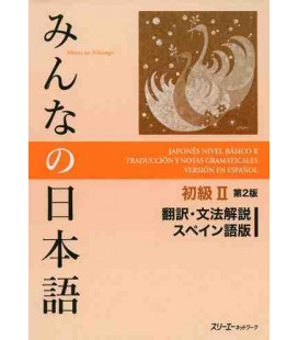 Minna no Nihongo 2- Translation and grammar notes in Spanish (2nd edition)