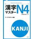 Kanji Master N4- Kanji for beginners