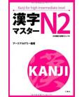 Kanji Master N2- Kanji for upper-intermediate level
