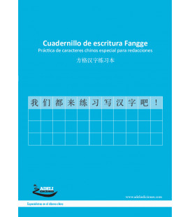 Writing book Fangge- Kanji practice (Pack of 5)