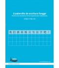 Writing book Fangge- Kanji practice (Pack of 5)