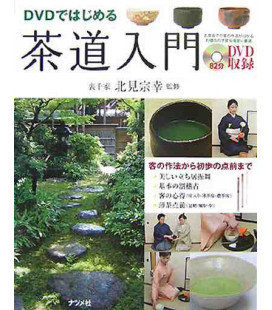 Tea- An introduction with DVD (Book+ DVD in Japanese)