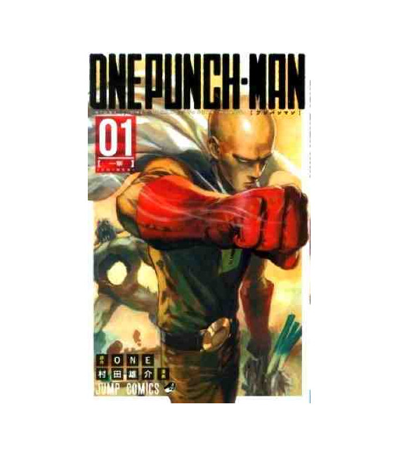 One Punch Man (Vol.1)