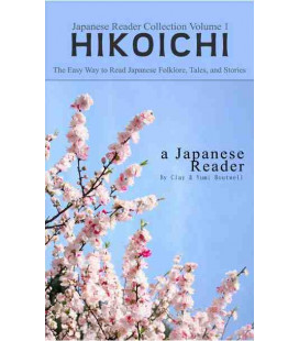Hikoichi- Japanese reader Collection Volume 1 (Beginners to intermediate)