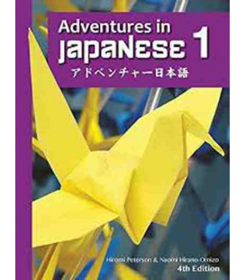 Adventures in Japanese, Volume 1, Textbook (Hardcover)- 4th edition (Online audio file download)