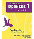 Adventures in Japanese, Volume 1, Workbook (4th edition) (Online audio file download)