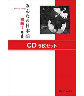 Minna No Nihongo Elementary 1- 5 CD set (Second edition)
