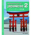 Adventures in Japanese, Volume 2, Workbook (4th edition) (Online audio file download)