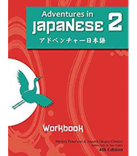 Adventures in Japanese, Volume 2, Workbook (4th edition) (Online audio file download)